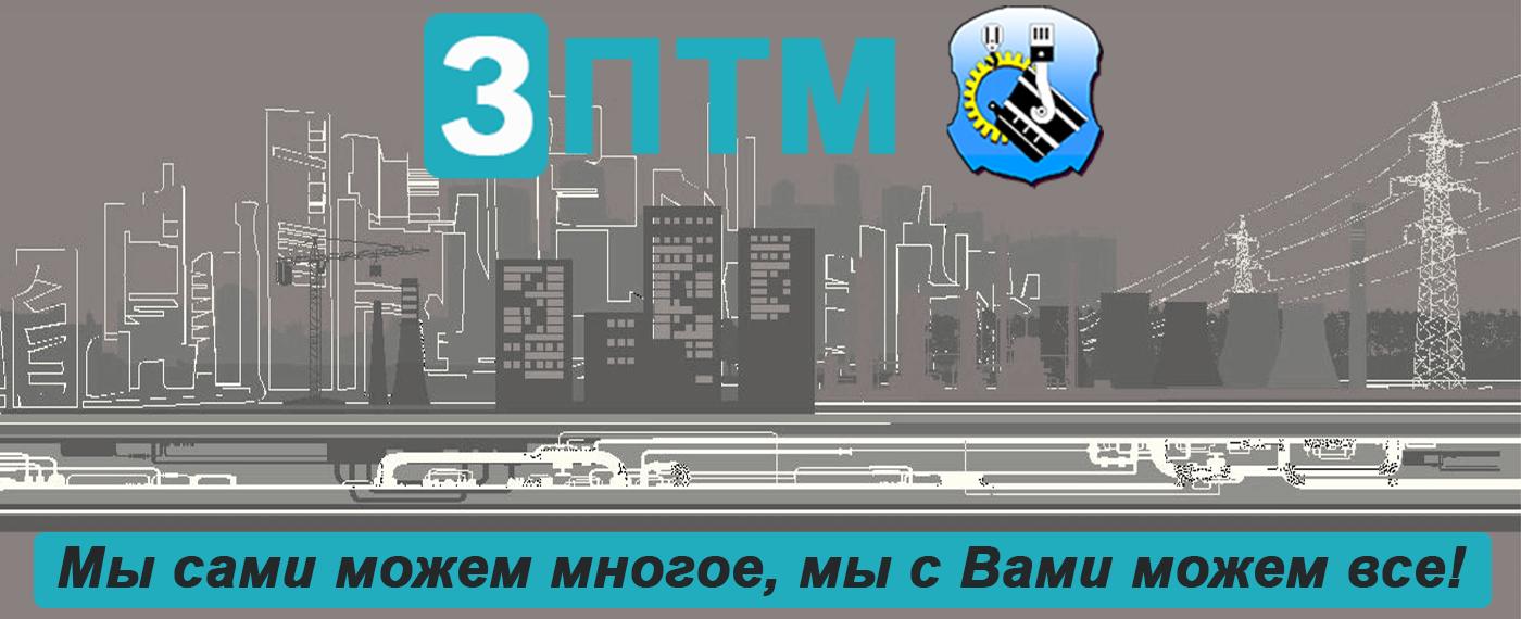 Производство горно шахтного оборудования в Новокуйбышевск молотковая однороторная дробилка с-218а
